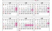カレンダー(H26年)ブログ