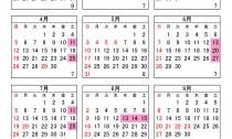 カレンダー(H27年)ブログ