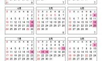 カレンダー(H28年)-001
